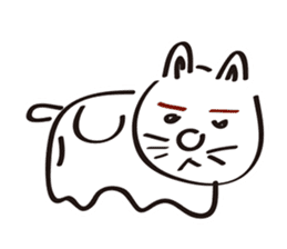 I Am a CAT sticker #1385087
