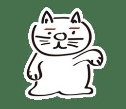 I Am a CAT sticker #1385091