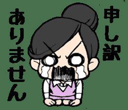 Dogeza Woman sticker #1386042