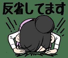 Dogeza Woman sticker #1386043