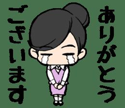 Dogeza Woman sticker #1386047