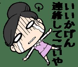 Dogeza Woman sticker #1386052