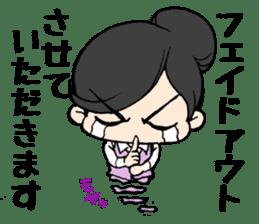 Dogeza Woman sticker #1386059