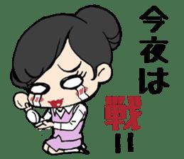 Dogeza Woman sticker #1386065