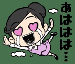 Dogeza Woman sticker #1386076