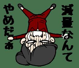 Dogeza Woman sticker #1386081
