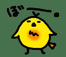 HIYOKKO-chick sticker #1387282