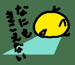 HIYOKKO-chick sticker #1387288
