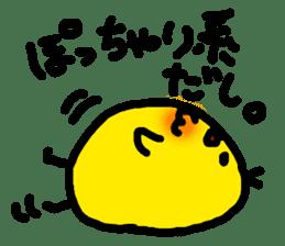 HIYOKKO-chick sticker #1387292