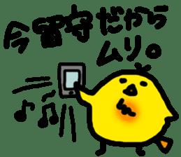 HIYOKKO-chick sticker #1387295