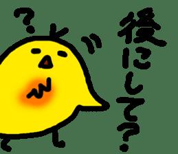 HIYOKKO-chick sticker #1387296