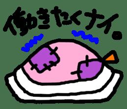 HIYOKKO-chick sticker #1387302