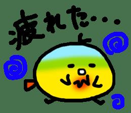 HIYOKKO-chick sticker #1387309