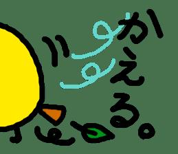 HIYOKKO-chick sticker #1387312