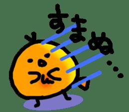 HIYOKKO-chick sticker #1387316