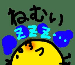 HIYOKKO-chick sticker #1387317