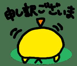 HIYOKKO-chick sticker #1387318