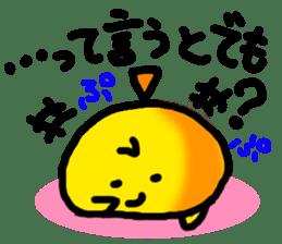 HIYOKKO-chick sticker #1387319