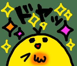 HIYOKKO-chick sticker #1387321