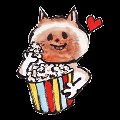 SUISAI-CAT