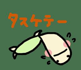 Reeve's Turtle sticker #1387933