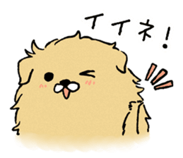 Soft and fluffy dog pu-chan! sticker #1389804