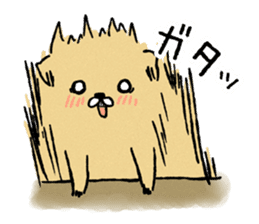 Soft and fluffy dog pu-chan! sticker #1389806