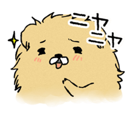 Soft and fluffy dog pu-chan! sticker #1389807