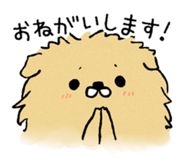 Soft and fluffy dog pu-chan! sticker #1389810