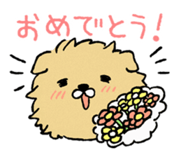 Soft and fluffy dog pu-chan! sticker #1389811