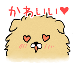 Soft and fluffy dog pu-chan! sticker #1389812