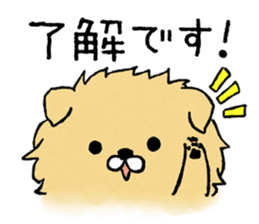 Soft and fluffy dog pu-chan! sticker #1389814