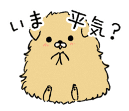 Soft and fluffy dog pu-chan! sticker #1389816