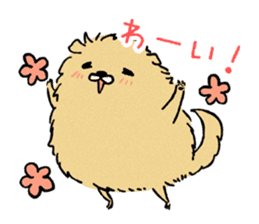 Soft and fluffy dog pu-chan! sticker #1389819