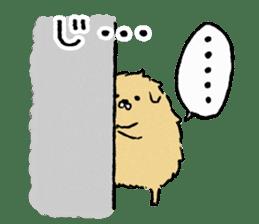 Soft and fluffy dog pu-chan! sticker #1389822
