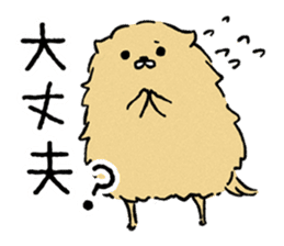 Soft and fluffy dog pu-chan! sticker #1389823
