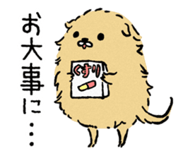 Soft and fluffy dog pu-chan! sticker #1389824