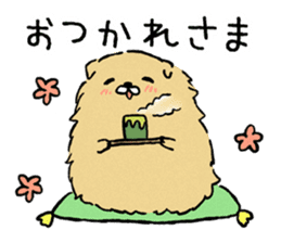 Soft and fluffy dog pu-chan! sticker #1389826
