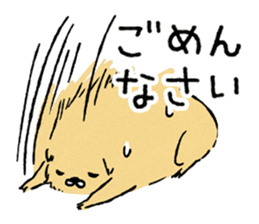 Soft and fluffy dog pu-chan! sticker #1389832