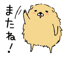 Soft and fluffy dog pu-chan! sticker #1389833