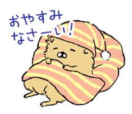 Soft and fluffy dog pu-chan! sticker #1389837