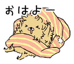 Soft and fluffy dog pu-chan! sticker #1389838