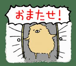 Soft and fluffy dog pu-chan! sticker #1389839