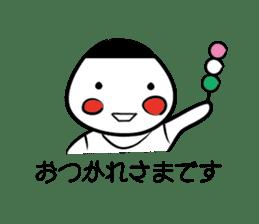 GOBUO-1 sticker #1393542