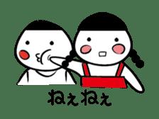 GOBUO-1 sticker #1393543