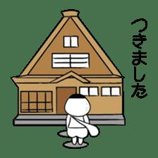GOBUO-1 sticker #1393553