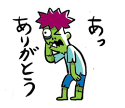 Zombies live everyday sticker #1394974