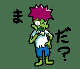 Zombies live everyday sticker #1394976