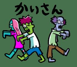 Zombies live everyday sticker #1394979