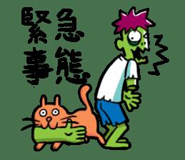 Zombies live everyday sticker #1394995
